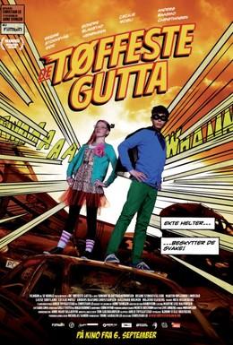 Постер фильма Крутые ребята (2013)