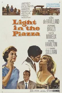 Постер фильма Свет на площади (1962)