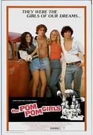 Девочки с помпонами (1976)