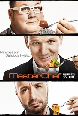 Постер фильма Лучший повар Америки (2010)