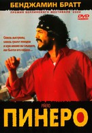 Пинеро (2001)