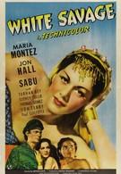 Белое рабство (1943)