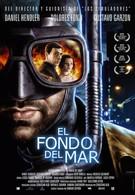 Дно моря (2003)