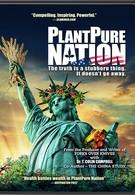 Растительная нация (2015)
