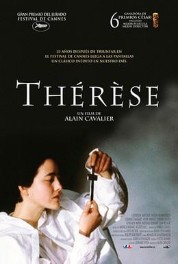 Постер фильма Тереза (1987)