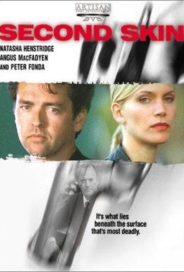 Постер фильма Двойная жизнь (2000)