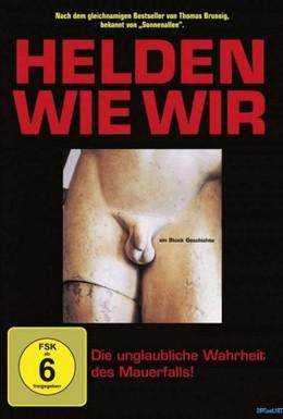 Постер фильма Герои как мы (1999)