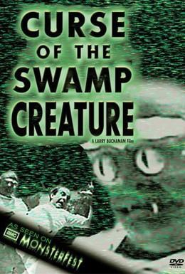 Постер фильма Проклятие болотной твари (1966)