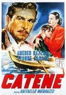 Оковы (1949)