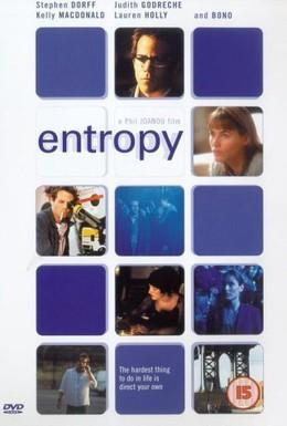 Постер фильма Энтропия (1999)