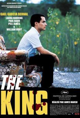 Постер фильма Король (2005)