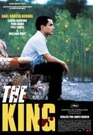 Король (2005)