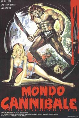 Постер фильма Белая богиня каннибалов (1980)