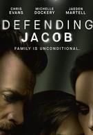 Защищая Джейкоба (2020)