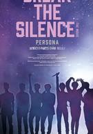 BTS: Разбей тишину: Фильм (2020)