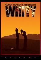 Уайти (1971)