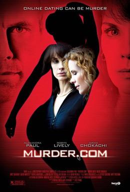 Постер фильма Свидание с убийцей (2008)