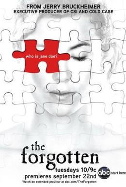 Постер фильма Забытые (2009)