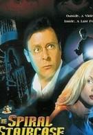 Винтовая лестница (2000)