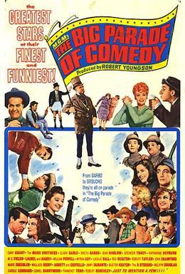 Постер фильма Большой парад комедии (1964)