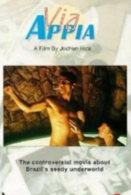 Постер фильма Виа Аппиа (1989)