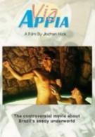 Виа Аппиа (1989)