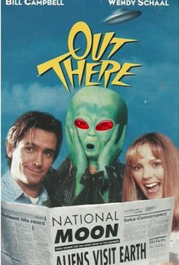 Постер фильма Там (1995)