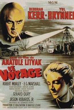 Постер фильма Путешествие (1959)