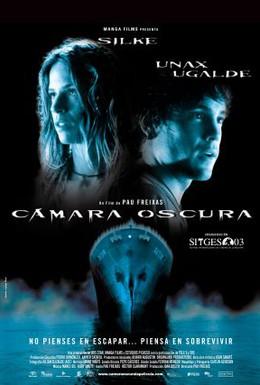 Постер фильма Наедине со смертью (2003)