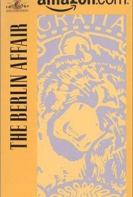 Постер фильма Берлинский роман (1985)