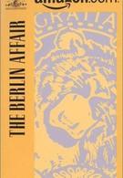 Берлинский роман (1985)