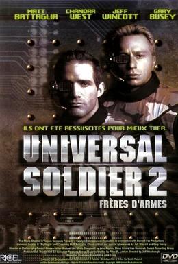 Постер фильма Универсальный солдат 2: Братья по оружию (1998)