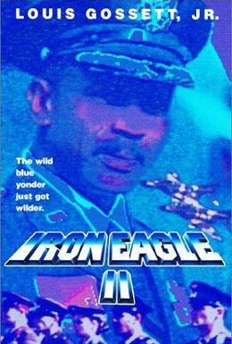 Постер фильма Железный орёл 2 (1988)