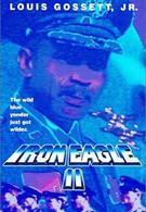 Железный орёл 2 (1988)
