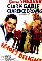 Восторг идиота (1939)
