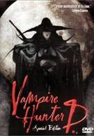 D: Охотник на вампиров (1985)