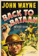 Возвращение на Батаан (1945)