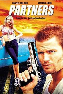 Постер фильма Партнеры (2000)