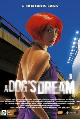 Постер фильма Сон собаки (2005)
