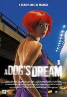 Сон собаки (2005)