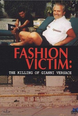 Постер фильма Джанни Версаче. Жертва моды (2001)
