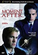 Моментом позже (1999)