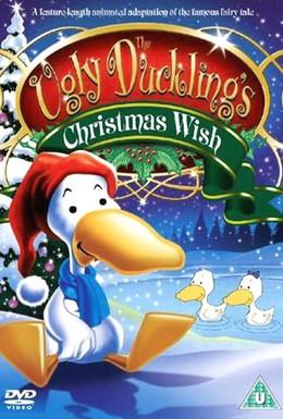 Постер фильма Рождественское желание Гадкого Утенка (1996)