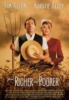 И в бедности, и в богатстве (1997)