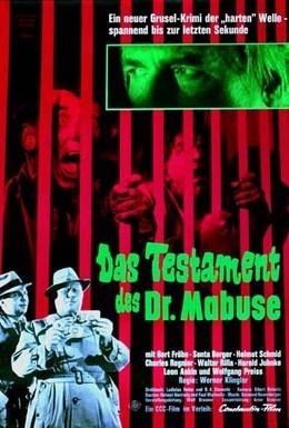 Постер фильма Завещание доктора Мабузе (1962)
