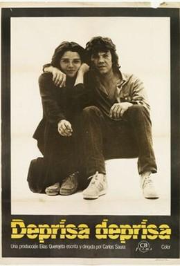 Постер фильма Быстрей, быстрей (1981)