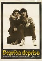 Быстрей, быстрей (1981)
