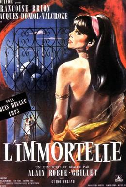 Постер фильма Бессмертная (1963)