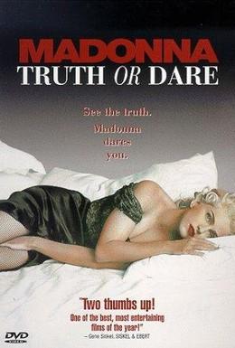 Постер фильма В постели с Мадонной (1991)
