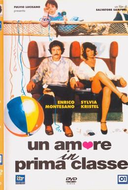 Постер фильма Любовь в вагоне первого класса (1980)